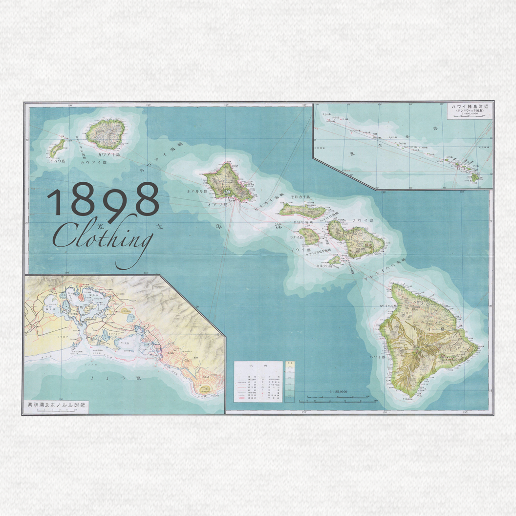 It is a picture of Printable Map of Hawaiian Islands intended for high resolution